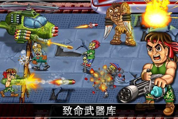 最后的英雄安卓官方版游戏下载图4: