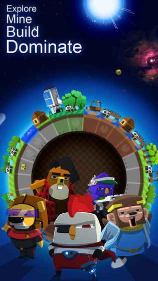 我的行星安卓官方版游戏图3: