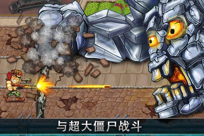 最后的英雄安卓官方版游戏下载图2: