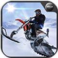 极限滑雪摩托安卓版