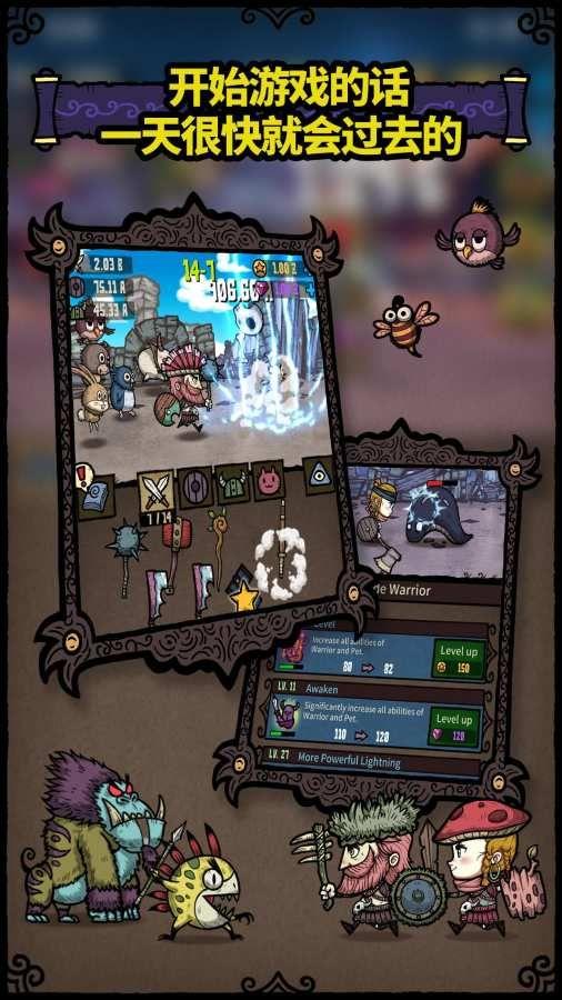 合成之星合成勇士的冒险游戏官方版下载图4: