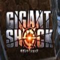 GIGANT SHOCK官方网站