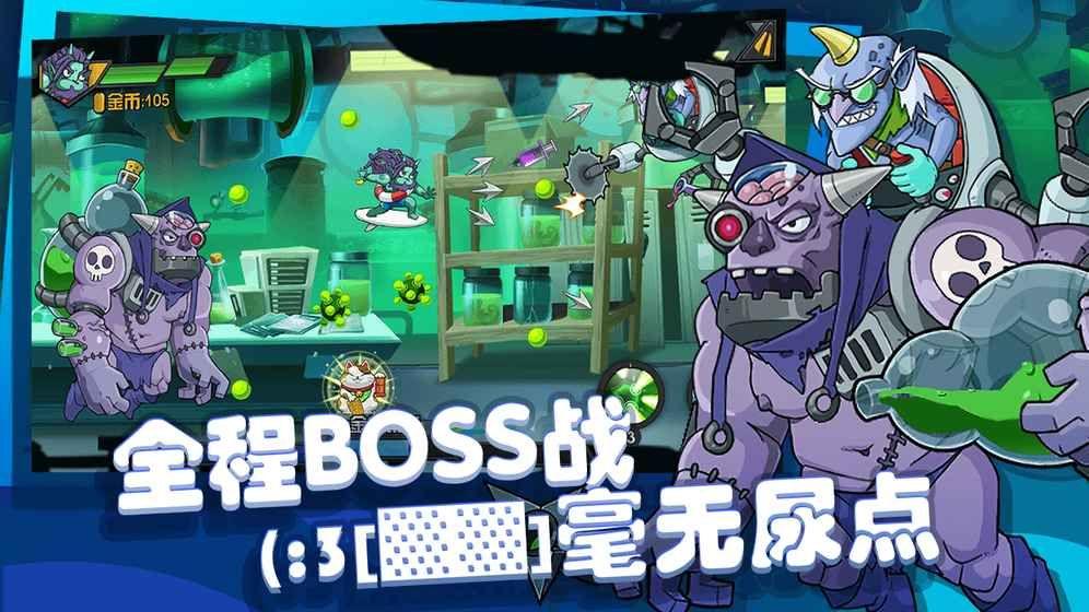 飞吧西游游戏iOS版下载图5: