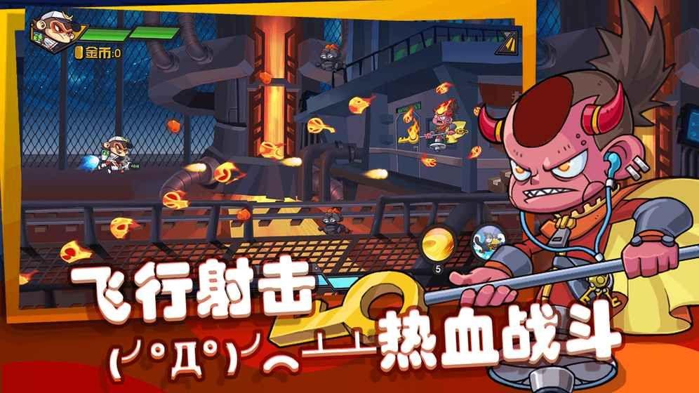 飞吧西游游戏iOS版下载图1: