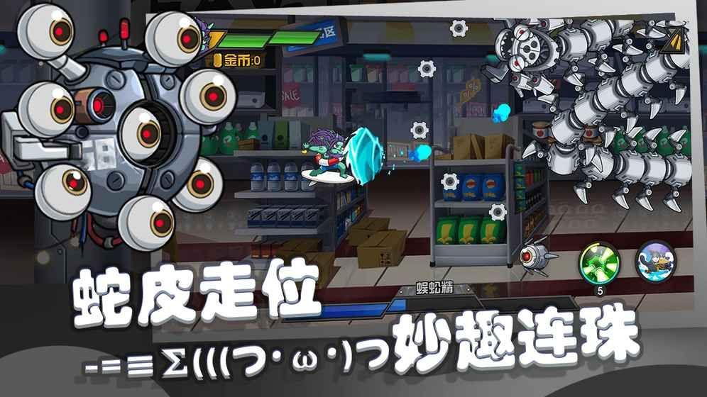 飞吧西游游戏iOS版下载图3: