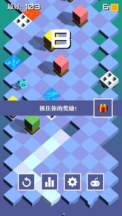 翻转天堂手机游戏最新正版下载图3: