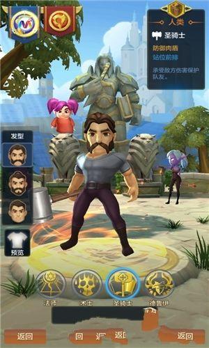 我叫MT天天冒险游戏官方下载正式版图2: