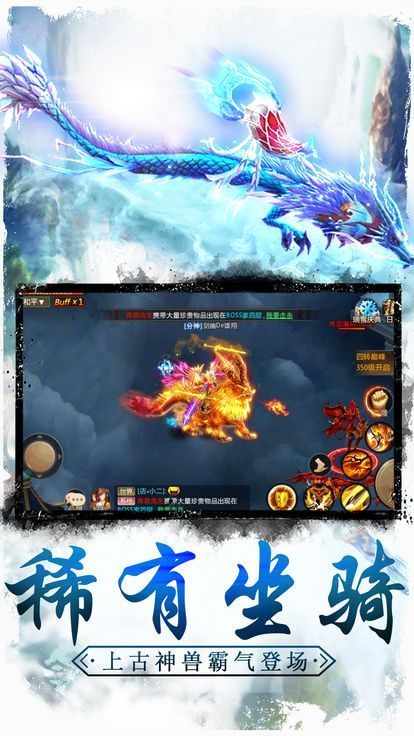 仙侠修仙情缘官方网站下载安卓版游戏图2: