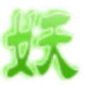 梦幻封妖传5手机版