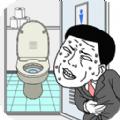 想快点去厕所安卓版