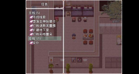 四季女神vpf2.1官方最新安卓版地址(含礼品码)图1: