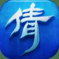 倩女幽魂 v1.3.2