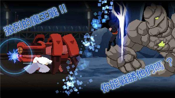 8位元战士手机游戏最新正版下载图3: