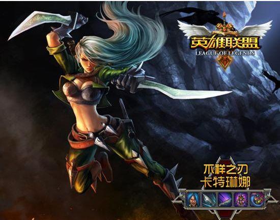 英雄联盟手机游戏官网下载最新版图4: