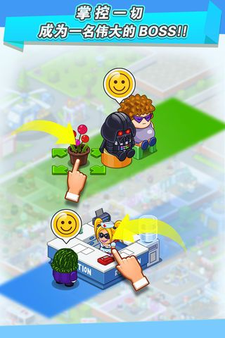 全民医院官方网站下载安卓版游戏图3: