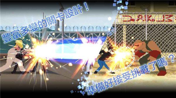 8位元战士手机游戏最新正版下载图4: