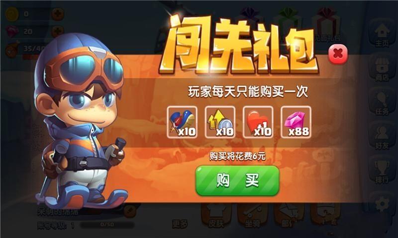 极速滑雪赛安卓官方版游戏下载图4: