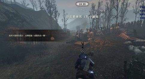虎豹骑吃鸡模式手机版游戏官网下载图3: