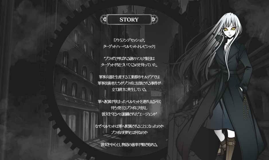 THE CHASER官方网站下载安卓正式版图1: