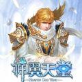 神翼天堂游戏官方版
