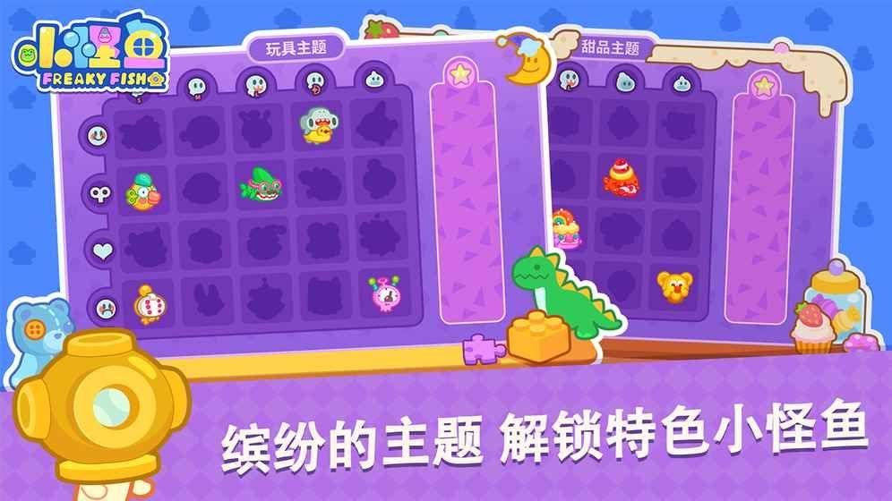 小怪鱼app官网下载安卓版图3: