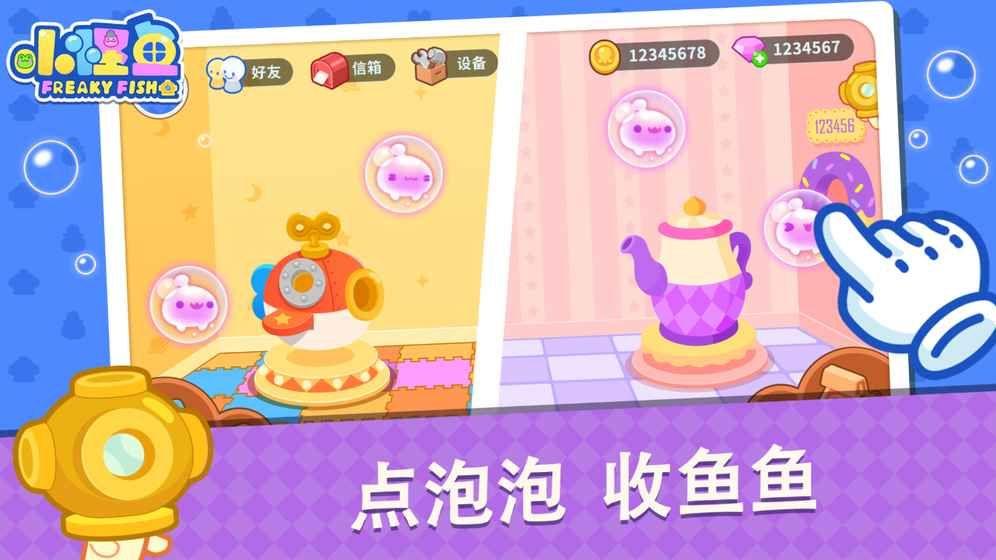 小怪鱼app官网下载安卓版图5:
