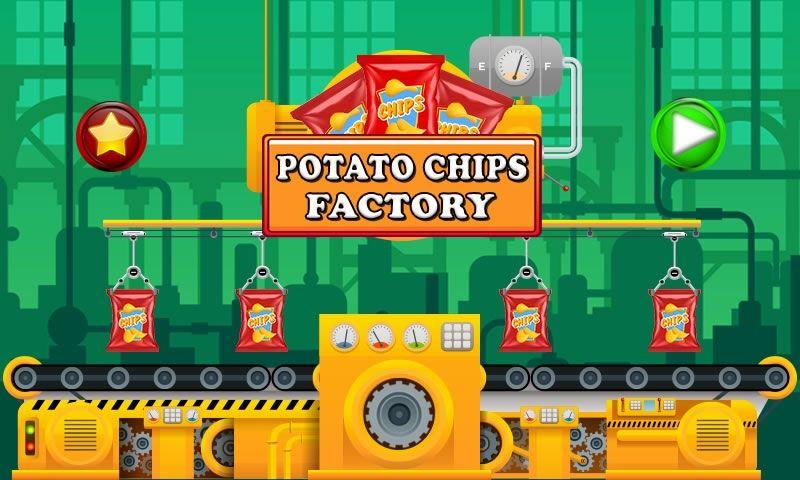 薯片制作工厂手机游戏最新正版下载图3: