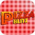 急速披萨游戏