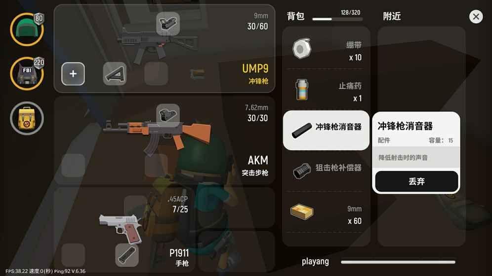 动画角色吃鸡官方网站下载正式版游戏安装图1: