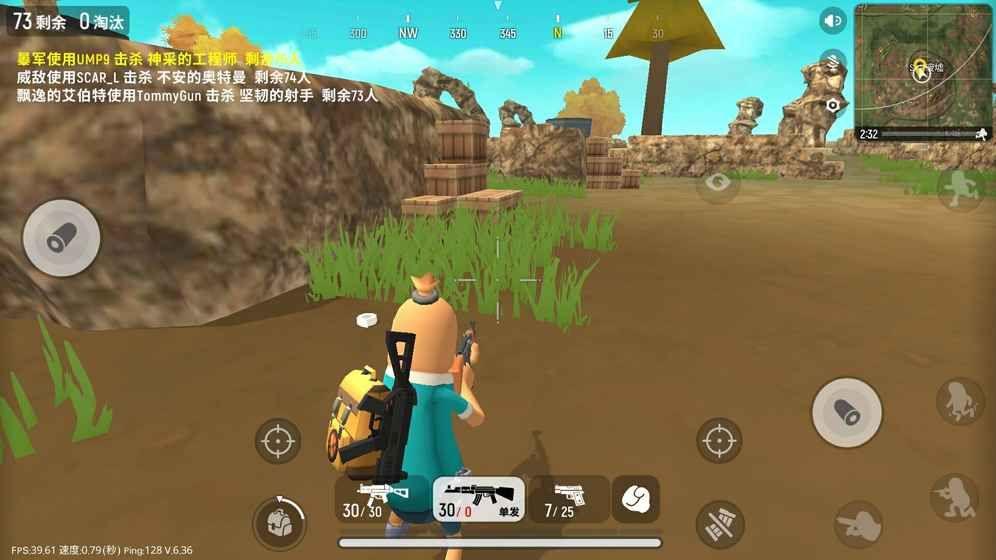 动画角色吃鸡官方网站下载正式版游戏安装图4: