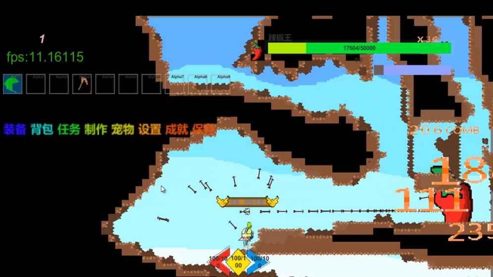 探险者游戏预约测试版官方下载图2: