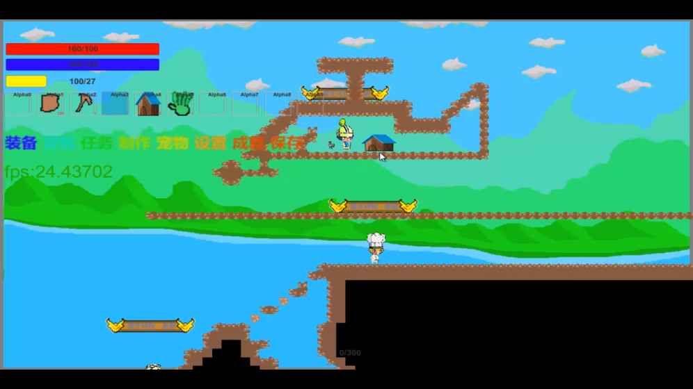 探险者游戏预约测试版官方下载图1: