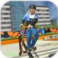 滑板车3D2手机版