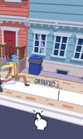 僵尸过马路下载安卓官方最新版游戏图1: