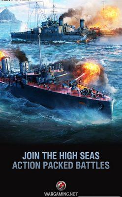 战舰世界闪击战国际服图3