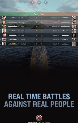 战舰世界闪击战国际服图2