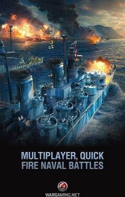战舰世界闪击战国际服图1