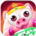 猪来了游戏
