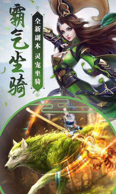昆仑仙记官方网站下载手游正版图5:
