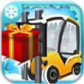 建设城市2冬季最新完整版