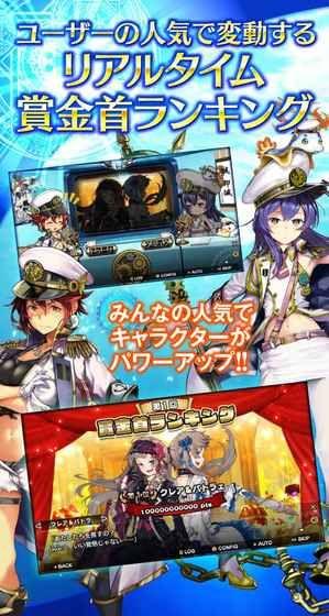 PROJECT AQUA游戏官方网站下载国服中文版图4: