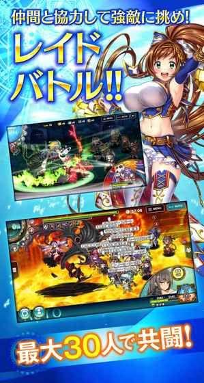 PROJECT AQUA游戏官方网站下载国服中文版图2: