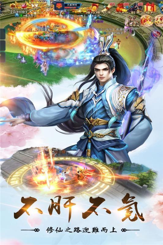 幻境缘官方网站下载正版游戏图4: