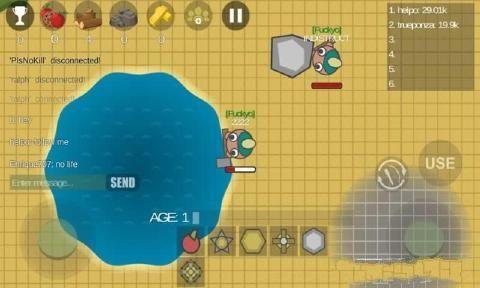 生存联网io对战游戏安卓版下载图4: