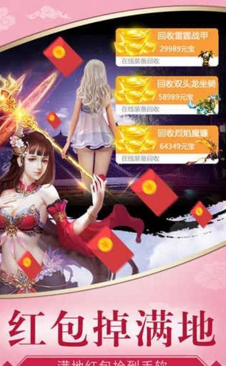 凌云无双官方网站下载最新正式版图1: