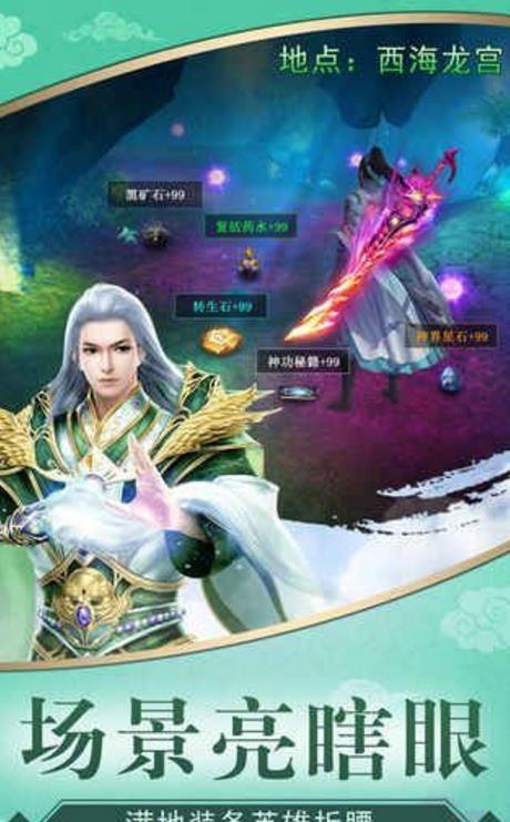 凌云无双官方网站下载最新正式版图4: