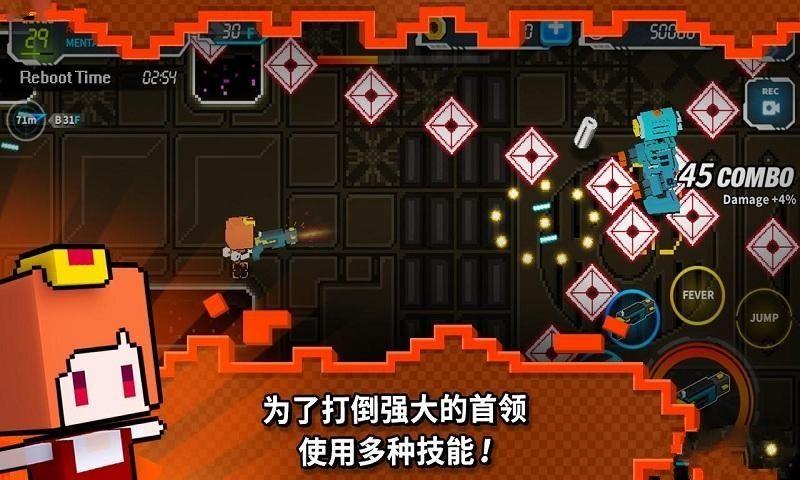 险象环生游戏最新安卓版下载图4: