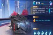 QQ飞车手游霸天虎上线时间预测 霸天虎什么时候上线?[多图]