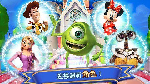 迪士尼梦幻乐园手机游戏最新版图1: