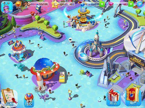 迪士尼梦幻乐园手机游戏最新版图3: